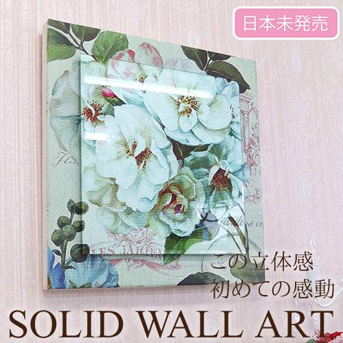 【Y-KAGU直輸入】【日本未発売】立体ウォールアート(S) 50×50 ピオニー