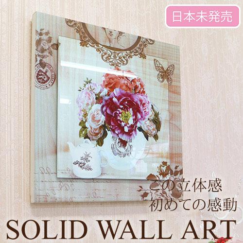 【Y-KAGU直輸入】【日本未発売】立体ウォールアート(S) 50×50 レッドフラワー