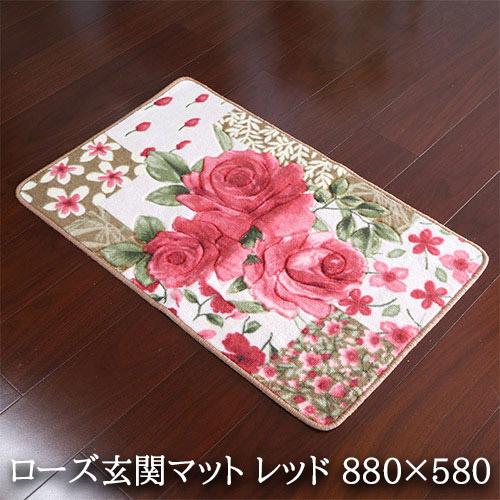 【令和記念 特別SALE】【500円OFF】ローズ玄関マット(レッド) 880×580