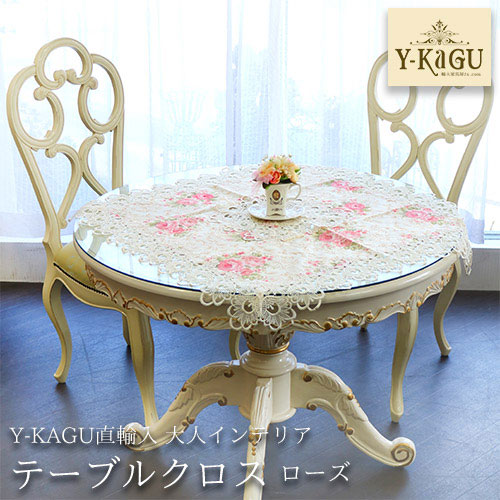 【Y-KAGU直輸入】大人インテリア テーブルクロス(ローズ)