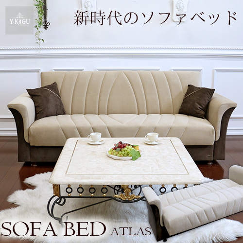 ソファベッド,3人掛け,ソファ,ベッド