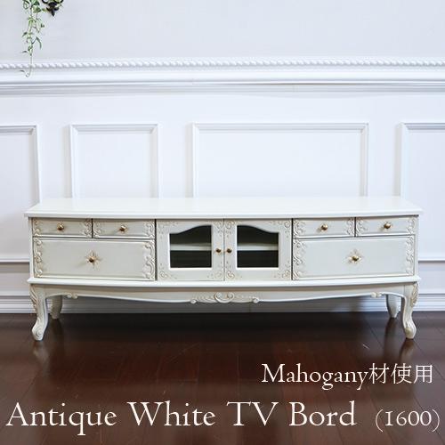 テレビ台,テレビボード,輸入家具,白家具,ホワイト家具