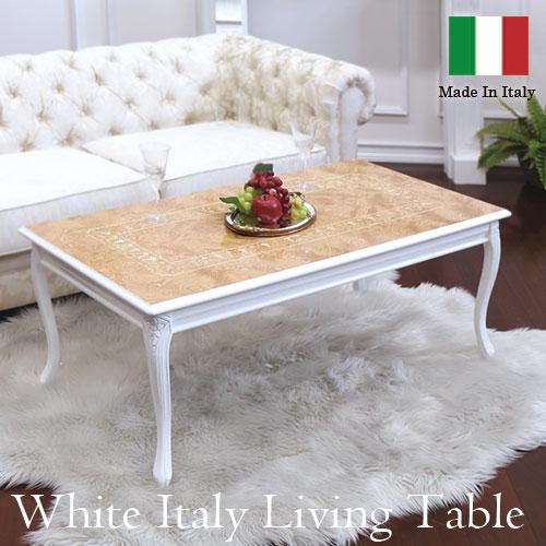 センターテーブル,イタリア家具,輸入家具,リビングテーブル,白家具,ホワイト家具