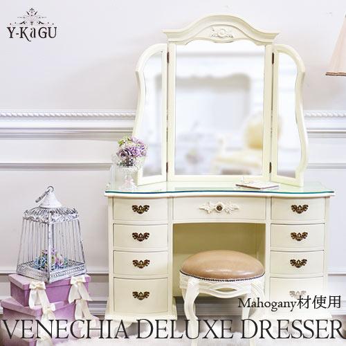 白家具,ホワイト家具,ドレッサー,三面鏡,アイボリー,おしゃれ