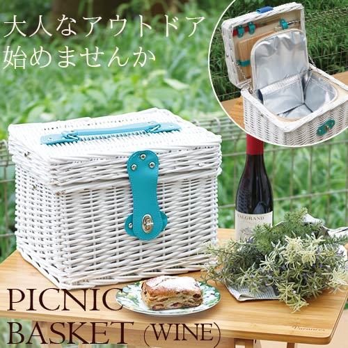 【ポイント10倍 10月】大人インテリア 食器付き!保冷バッグ付き!ピクニックバスケット(WH)