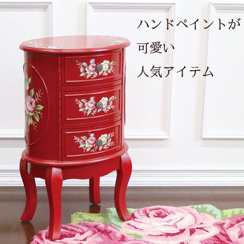 【送料無料】NEW薔薇のテレファックス(RD)