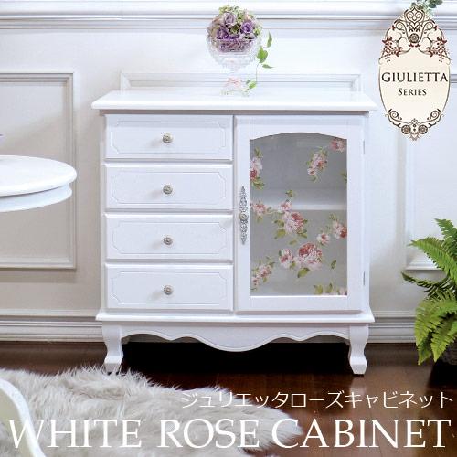 【送料無料】大人気の白家具! ローズの柄がエレガント ホワイトローズシリーズ ジュリエッタ キャビネットチェスト