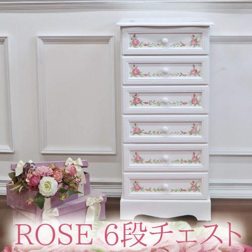 【送料無料】ハンドペイント・ローズ6段チェスト