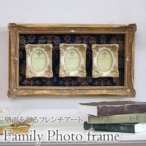 クラシックテイスト ファミリーフォトフレーム・ゴールド 3枚用(写真立て)