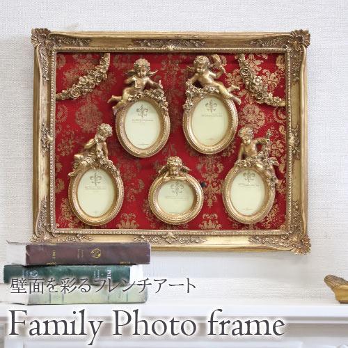 【送料無料】クラシックテイスト ファミリーフォトフレーム・ゴールド 5枚用(写真立て)