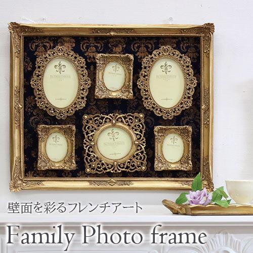 【送料無料】クラシックテイスト ファミリーフォトフレーム・ゴールド 6枚用(写真立て)