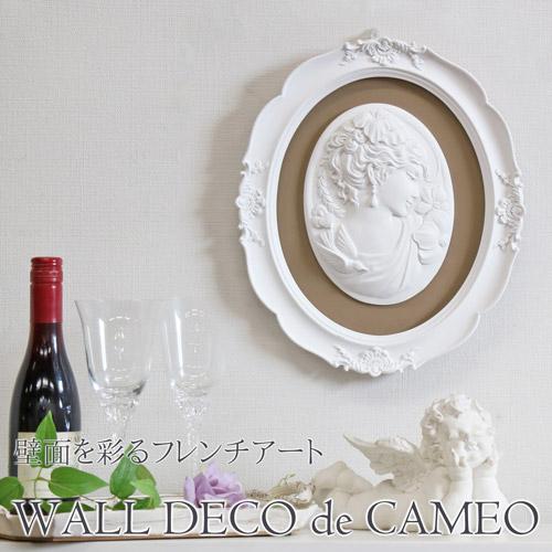【P10倍】貴婦人のカメオ ウォールフレーム(飾り額)(右向き)