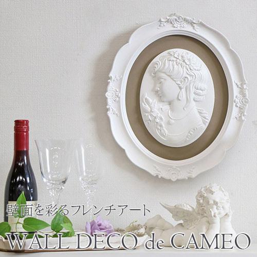 貴婦人のカメオ ウォールフレーム(飾り額)(左向き)