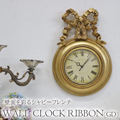 【送料無料】アンティークウォールクロック・リボン(壁時計) ゴールド