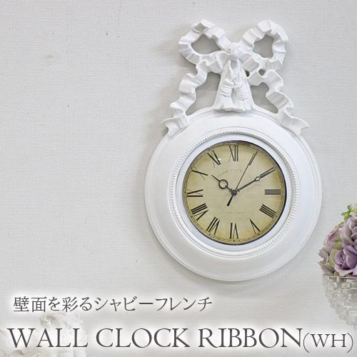 【送料無料】アンティークウォールクロック・リボン(壁時計) ホワイト