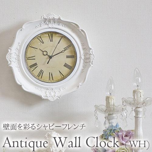【送料無料】アンティークウォールクロック(壁時計) ホワイト