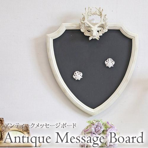 アンティークメッセージボード 黒板タイプ・シカ