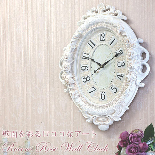 【送料無料】ロココローズ オーバル ウォールクロック(壁掛け時計)