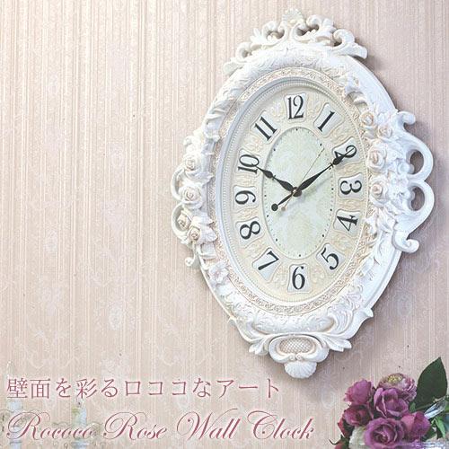 【P2倍】【送料無料】ロココローズ オーバル ウォールクロック(壁掛け時計)