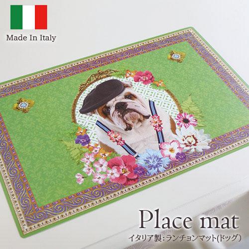 【P5倍】イタリア製 リバーシブルランチョンマット DOG
