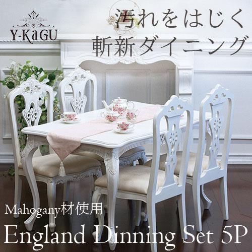 【送料無料・開梱設置付き】Y-KAGUオリジナル マホガニー イングランド式 クラシックダイニングセット5P ホワイト(四人掛け・4人掛け・4人用)Y-KAGU直輸入家具
