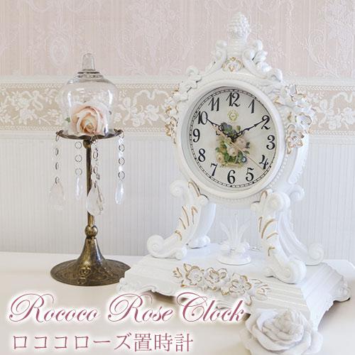 ロココローズ テーブルクロック(置時計)