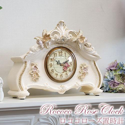 ロココローズ コンソールクロック(置時計)