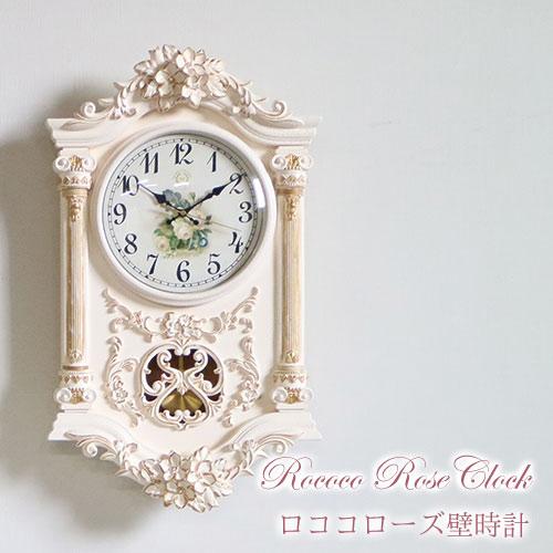 【8月限定 P10倍】【送料無料】ロココローズ ロココハウス ウォールクロック(壁掛け時計)
