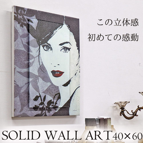 【P10倍】【Y-KAGU直輸入】【日本未発売】立体ウォールアート(M) 40×60 レディ2