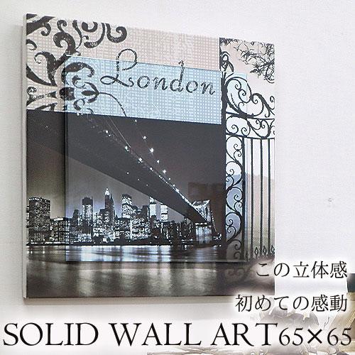 【Y-KAGU直輸入】【日本未発売】立体ウォールアート(L) 65×65 ロンドン