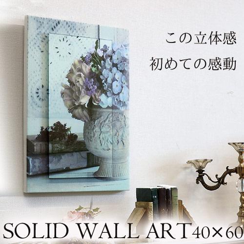 【Y-KAGU直輸入】【日本未発売】立体ウォールアート(M) 40×60 フラワー1
