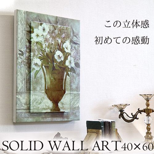 【Y-KAGU直輸入】【日本未発売】立体ウォールアート(M) 40×60 フラワー2
