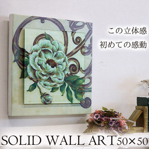 【Y-KAGU直輸入】【日本未発売】立体ウォールアート(S) 50×50 マグノリア2