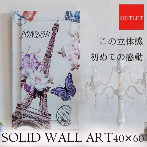 ウォールアート,ガラス,壁掛け,額絵