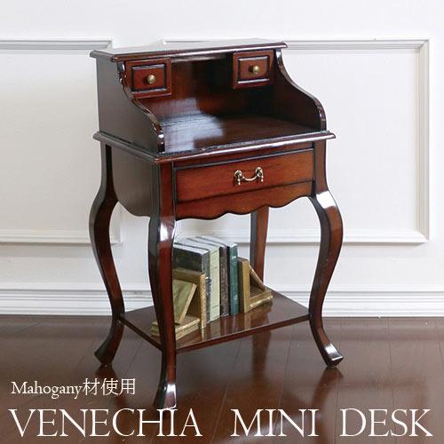 輸入家具,ミニデスク,収納,小さい机