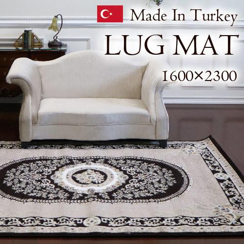 ラグマット,絨毯,トルコ製,トルコ絨毯,アンティーク,茶色,ブラウン