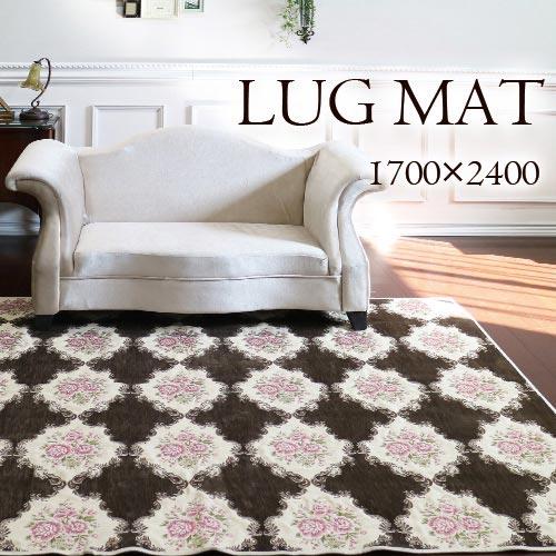 ラグマット,絨毯,茶色,バラ,ローズ