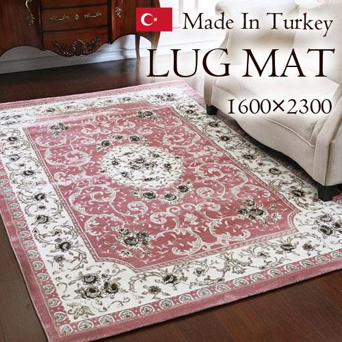 ラグマット,絨毯,ピンク,トルコ製,トルコ絨毯