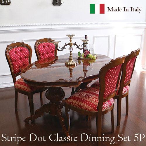 ダイニングセット,イタリア製,輸入家具,5人