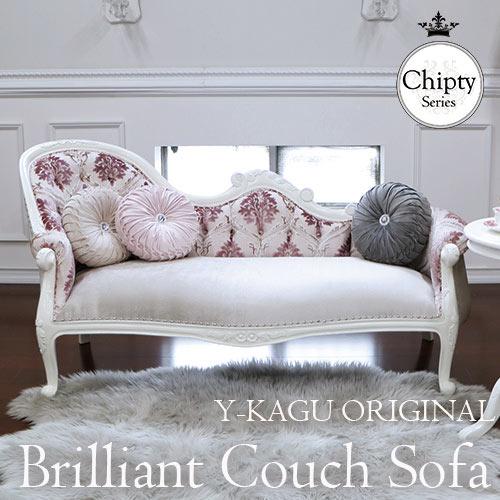 カウチソファ,白家具,ホワイト家具,ロココ調,可愛い,おしゃれ