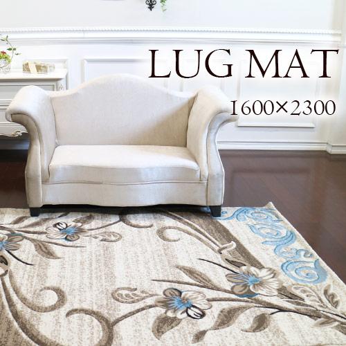 ラグ,マット,大判,ブルー,フラワー,160×230cm
