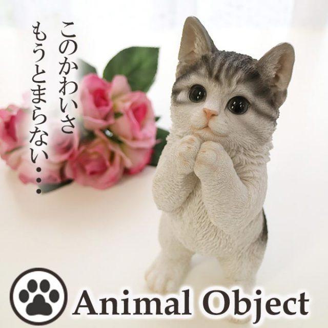 ガーデニング雑貨,置物,オーナメント,猫,動物