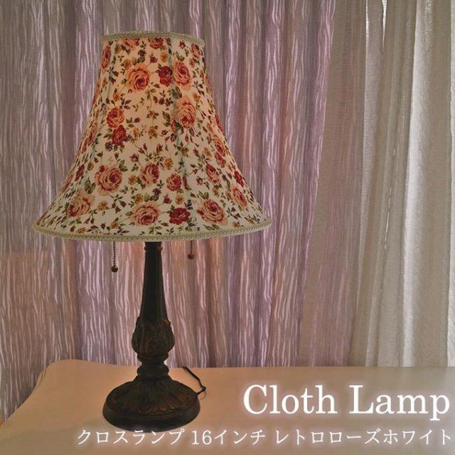 テーブルランプ,照明,ランプ