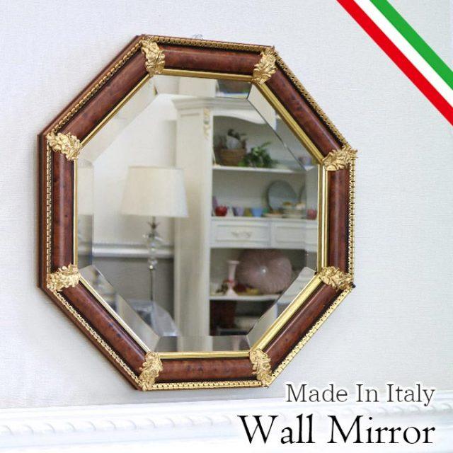 イタリア製,姿見,八角形,八角鏡,風水ミラー,壁掛け,ブラウン
