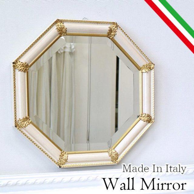 イタリア製,姿見,八角形,八角鏡,風水ミラー,壁掛け,アイボリー