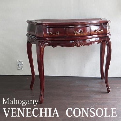 コンソール,台,木製,ワイン