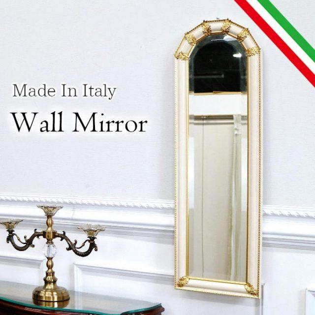 イタリア製,姿見,ミラー,壁掛け,アイボリー