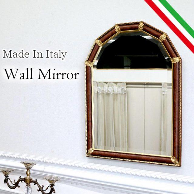 イタリア製,姿見,ミラー,壁掛け,ブラウン