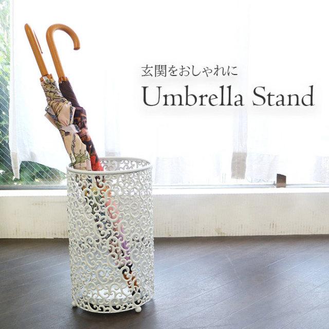 傘立て,玄関,玄関収納,ホワイト