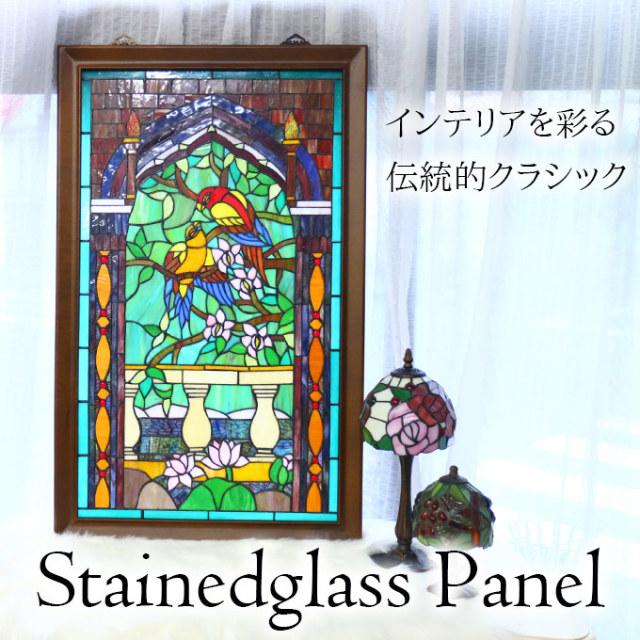 ステンドガラスパネル,ステンドパネル,ウォールアート,ステンドガラス,ステンドグラス,パネル